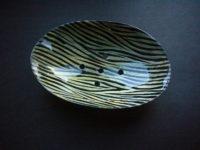 Zebra Horn Soapdish – SDZ
